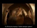 MARIA MADRE JESUS Мария, Дочь Своего Сына. Часть 2 (Италия) на испанском с русскими субтитрами