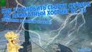 КАК УСТАНОВИТЬ СБОРКУ CS 1.6 на ХОСТИНГ CastleHost | БЕСПЛАТНЫЙ ХОСТИНГ КС 1.6 | сборка DeathRun