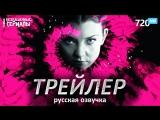 Пикник у Висячей скалы / Picnic at Hanging Rock (1 сезон) Трейлер (RUS) [HD 720]