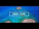 CHRISSI ISLAND ON TOP Europe's largest natural cedar tree forest Νήσος Χρυσή