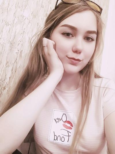 Ольга Солнечная
