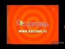 Анонс и реклама Первый канал (27.08.2010)