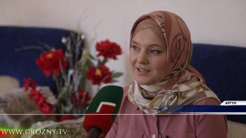 Семья Масаевых из Аргуна стала победителем Всероссийского конкурса Семья года 2018