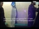 21 апреля в сети появилась видеозапись, на которой видно, как охрана колонии ИК-43 Красноярского края избивает и издевается над