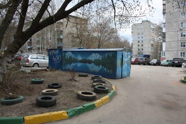 Граффити на мусорном домике