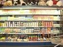 Доставка товара от супермаркета Тихий Дон