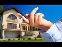 Как выгодно купить жилье. Участок под строительство VIP - поселка г. Барнаул / Часть 1