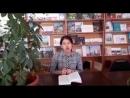 Жастар таңдайды Молодежь предпочитает атты жобасына қатысушы Сұлтанбек Аружан жастарды кітап оқуға шақырады