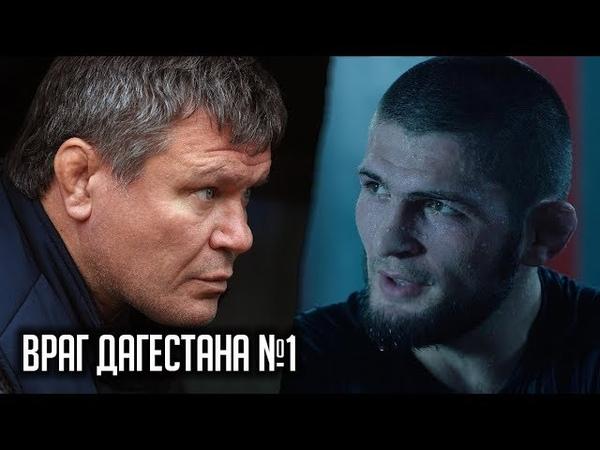 Олег Тактаров про Хабиба и дагестанцев | Стоит ли горцам обижаться
