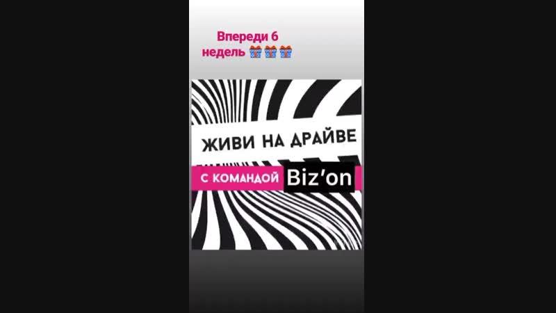 VID_20181010_130908_325.mp4
