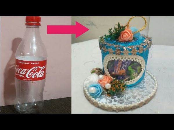 Plastic bottle craft Waste material craft box made from waste material best out of waste