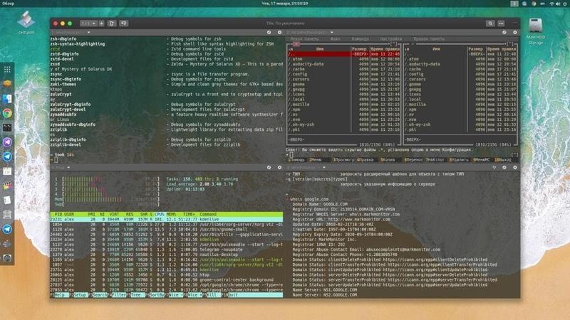 Tilix - один из лучших эмуляторов терминала для Linux дистрибутива.