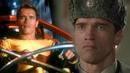 3 фильма со Шварценеггером 80-х годов. Бегущий человек, Красная жара, Без компромиссов