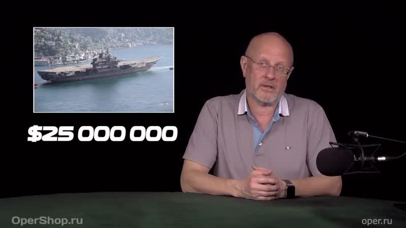 """Затопление плавучего дока ПД-50, где ремонтировался крейсер """"Адмирал Кузнецов"""""""