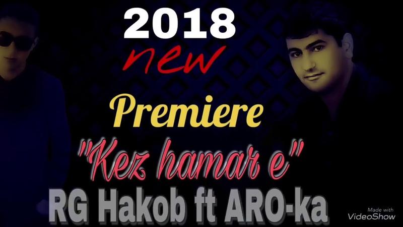 "█▬█ █ ▀█▀ ARO-ka ft RG Hakob ""KEZ HAMAR E"" 2018 █▬█ █ ▀█▀"