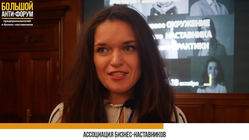 Интервью Натальи Барановской