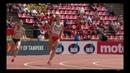 Women's 200m Heat 5 IAAF World Under 20 Championship Tampere 2018