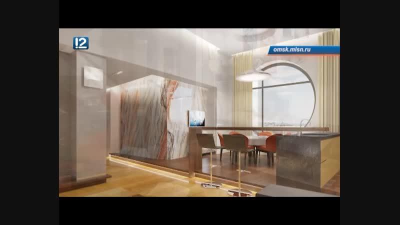 В Омске продают трехуровневую квартиру за 175 млн рублей