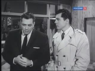 «Перри Мейсон. Дело разгневанного изобретателя» (1960), реж. Джеральд Майер