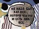 Маша Иванова фотография #23