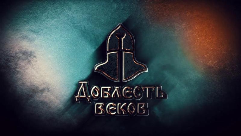 РЕКОН 2019 12vs12 2fight Берн 1 vs Восток