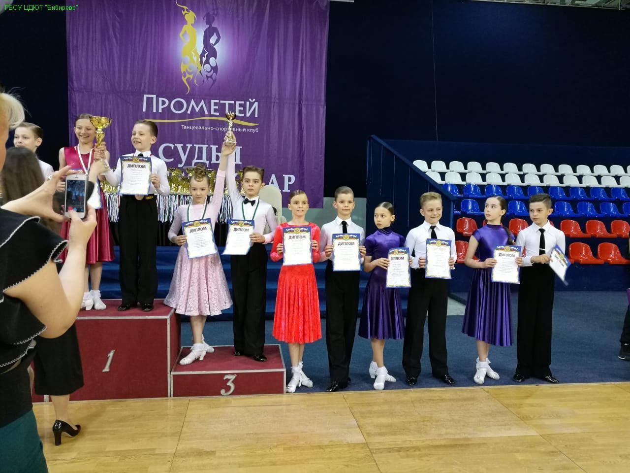 Танцоры из Бибирева успешно выступили на международных соревнованиях «Прометей»