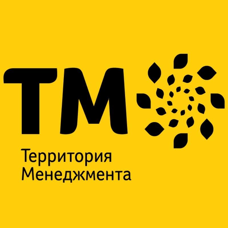 """Афиша Ижевск Главный практикум """"Вся правда о продажах"""""""