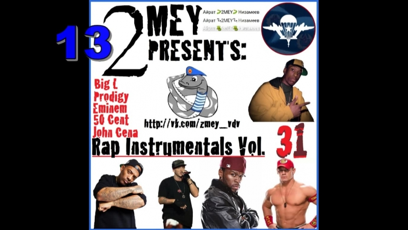 Nrt aka 2MEY Presents: Rap Instrumentals Vol. 31