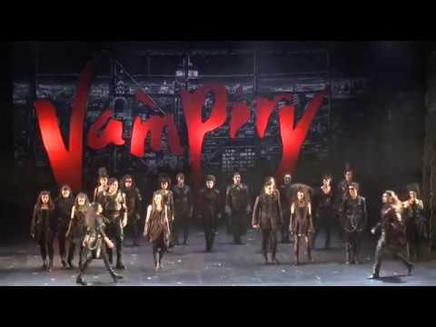 Бал вампиров 12.06.2018 - 16