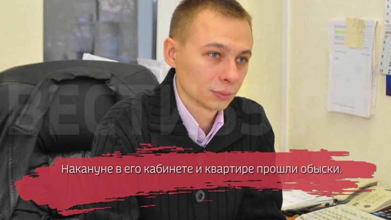 Заместитель мэра Вологды помещен в ИВС