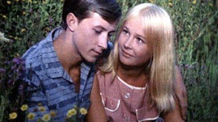х/ф Мальчик и Девочка (1966)