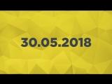 Игровые новости 30.05.2018