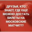 Дмитрий Малашенко фото #8