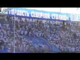 Фанаты Зенита поют песни Цоя-