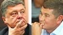 МОНТЯН Порошенко не пришел на суд с Онищенко Плохой пример согражданам