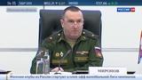Новости на Россия 24 В парке