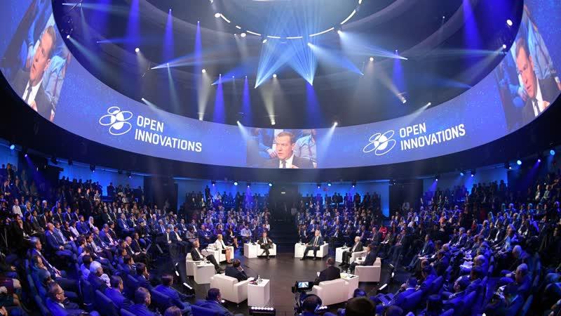 Шанхайская организация сотрудничества. Совет по иностранным инвестициям. Открытые инновации
