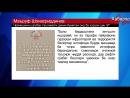 Хабарҳои Тоҷикистон ва Осиёи Марказӣ 21.07.2018 (اخبار تاجیکستان) (HD)