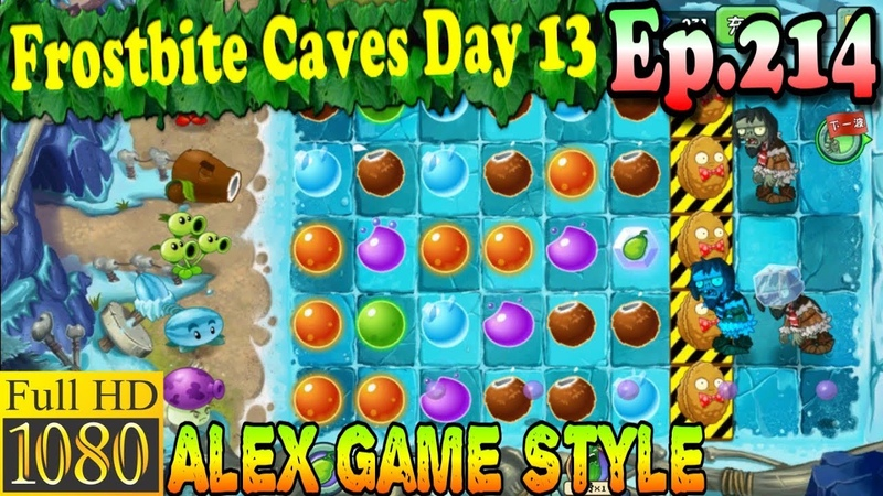 Plants vs. Zombies 2 (China) - Plant Maze level - Frostbite Caves Day 13 (Ep.214)