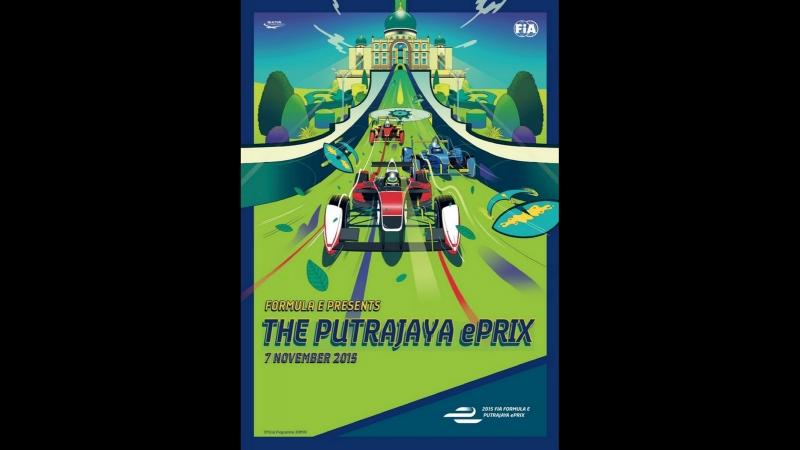 FE 2015/2016. 02. еПри Малайзии, гонка
