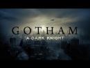 Тизер-трейлер с Comic-Con NY Готэм 5 сезон