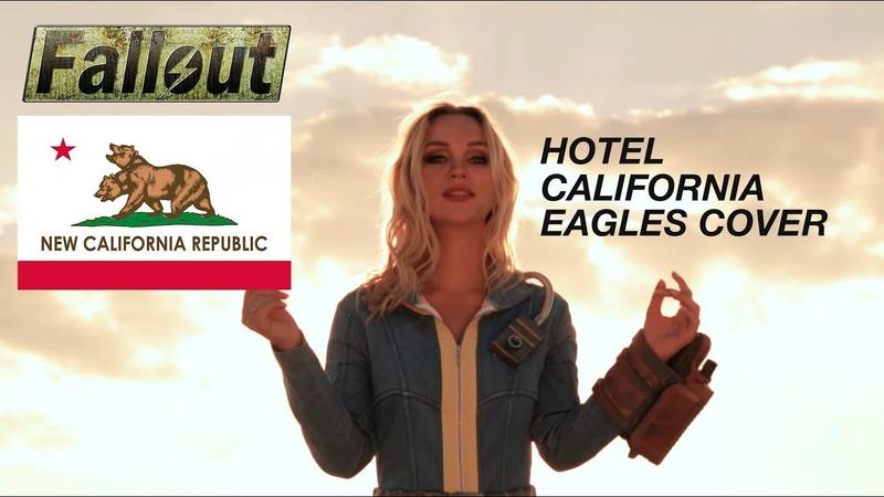 The Eagles   Hotel California (Anna Dushina cover)
