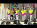 Линейка. Танец Цыплята-Утята. Часть 2