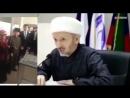 Kavkaz vine Наш Любимый Муфтий