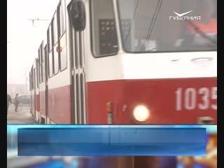 До Самара Арены пустили новый трамвай