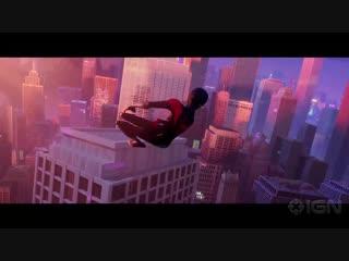 Человек-Паук: Через Вселенные - Отрывок