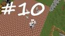 ЮБИЛЕЙНЫЙ ВЫПУСК | Minecraft: Выживание 10 - В поисках сокровищ