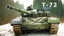 T-72 MBT - The Story Of One Of The Most Successful Soviet-Era Tank Designs