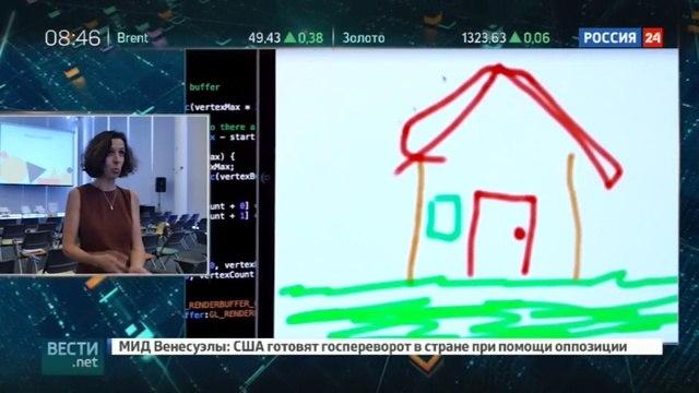 Вести.net. Профобразование от Яндекса и управление зомби-сетью через Twitter