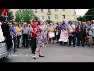 Стихотворение на Митинге Против «Пенсионной Реформы» (г. Родники 01.07.2018 г.)